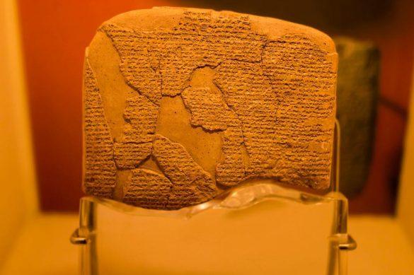 Sümer Yazıtları