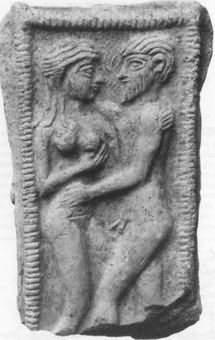 Hieros Gamos (Kutsal Birleşme)
