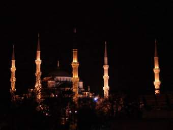 Nerde O Eski Ramazanlar...