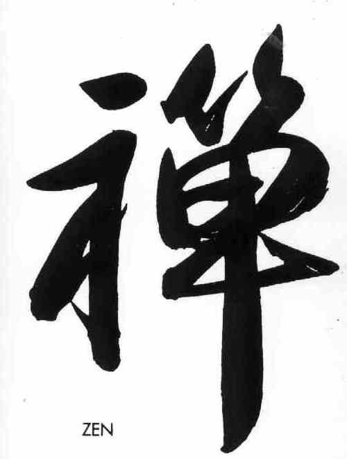 Dolmuşa Binme ve Dolmuştan İnme Sanatında Zen