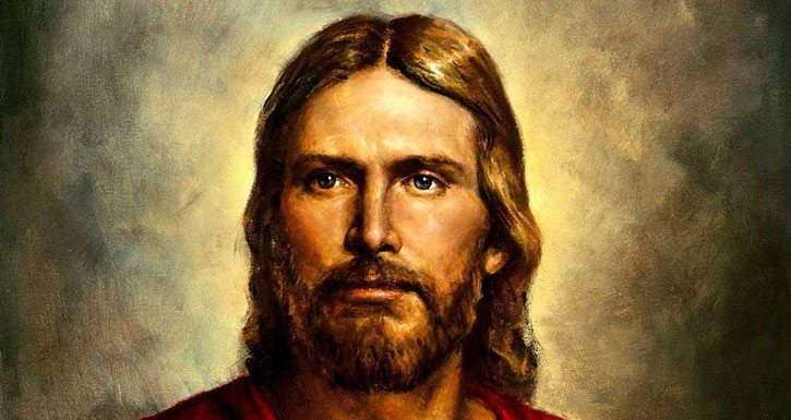 Bilinmeyen İsa