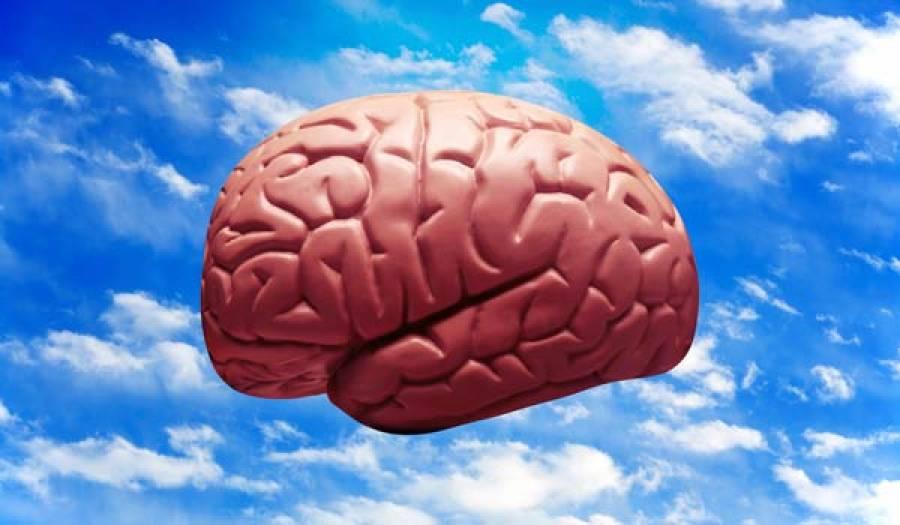 Beynin Kısa Devre Hali!