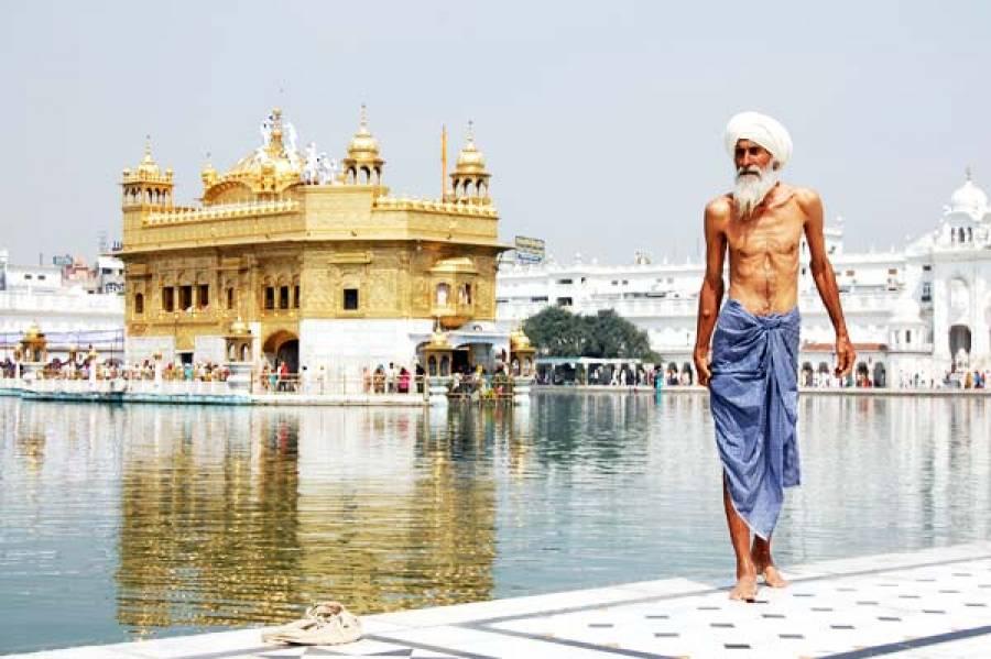 Hindistan Gel Yavaştan Yavaştan…