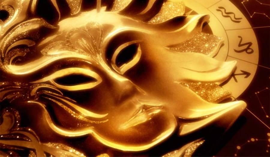 Barış Özkırış ile Psiko-Astroloji
