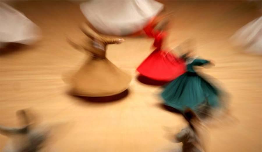 Bir 'Varoluş' Felsefesi olarak Sufizm