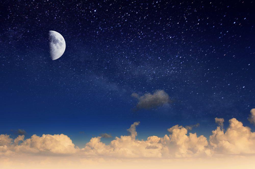 Yarım Ay
